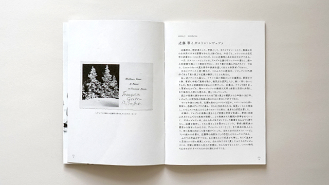 mürren vol.19