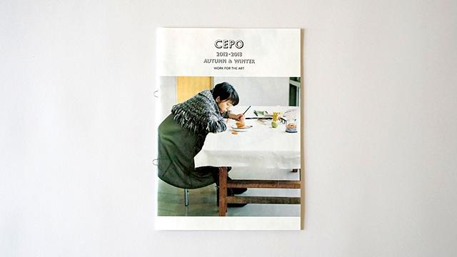 CEPO 12-13A/W