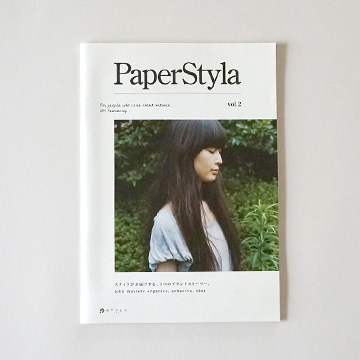 PaperStyla