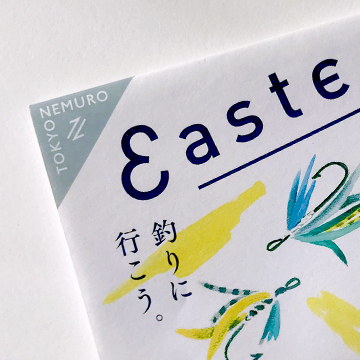 Eastern vol.2